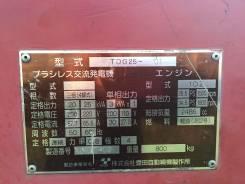 Генератор дизельный Toyota TDG25 (25 кВт)
