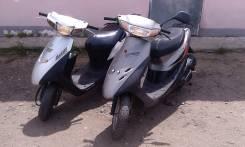 Honda Dio 110, 2000
