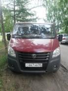 ГАЗ ГАЗель Next A21R22, 2013