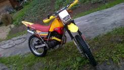 Yamaha Serow, 1997