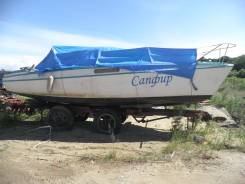 Водный транспорт. Парусная яхта.