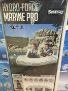 Лодка надувная Bestway hydro-force 290*127*46см