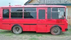 Паз 3205 Баня на колёсах