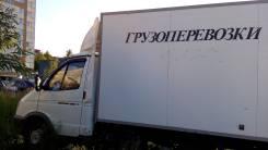 Продается ГАЗ 3302 рефрижератор