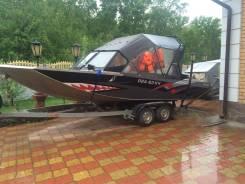 Продам алюминиевую водометную лодку Росомаха R-7300