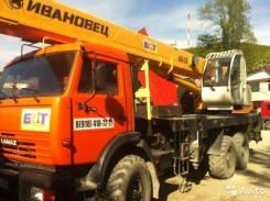 Продам автокран кс457117К-3Р на базе Камаз 6х6