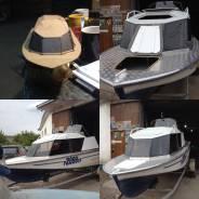 Ремонт и тюнинг лодок
