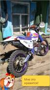 Yamaha TT-R 250, 1997