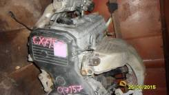 Toyota Harrier, 1999
