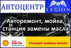 Авторемонт, автомойка