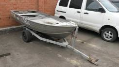 Лодка алюминиевая  Savage, SV-12F, с прицепом, ( с ГТД)