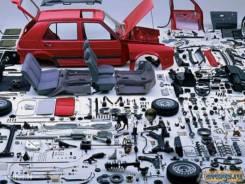 Запчасти для японских автомобилей с доставкой в г. Сковородино