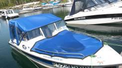 Лодка Buster - с мотором и без