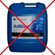 Профессиональное отключение AdBlue(Мочевины) удаление системы SCR