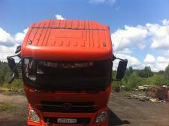 Dongfeng DFL3251A-930 6x4E-2, 2014