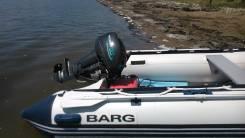Продам ПВХ лодку BARG - 3,6м