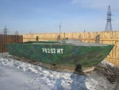 Продам деревянную лодку