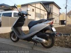 Honda Dio 110, 2002