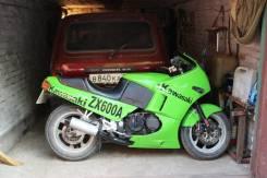 Kawasaki , 1990