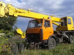 Машека КС 3579, 2003
