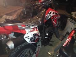 Stels ATV 400