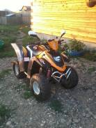 Stels ATV 50C, 2012