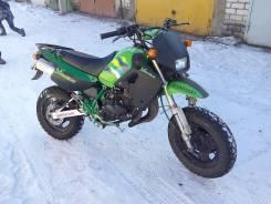 Kawasaki KDX 80, 1995