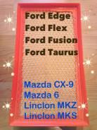 Фильтр воздушный. Ford: Fusion, Taurus, Edge, Explorer, Mercury Lincoln MKT Lincoln MKS Lincoln MKX, TQ1 Lincoln MKZ Mercury Sable Mazda CX-9, TB Mazd...