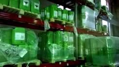 Alkleen Safety Liquid. Под заказ