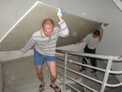 Услуги грузчиков и разнорабочих 250 руб/час