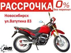 Ekonika Sport-003, 2015