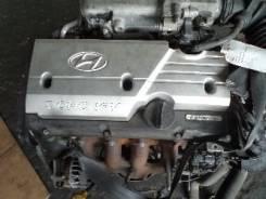 Двигатель G4EC ТагАЗ