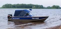 Продам моторную лодку «Салют-510» в Новосибирске