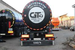 GT7, 2014