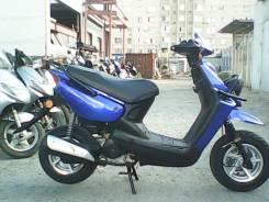 Yamaha BWS 80, 2015