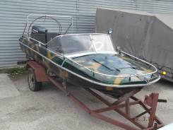Лодка Обь-3 Мотор Yamaha - 30 л. с. + Прицеп