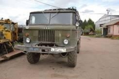 ГАЗ 66А, 1976
