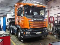 Scania R500LA6x4ESZ (2107981), 2015