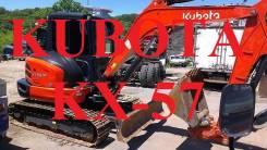 Kubota KX57, 2012