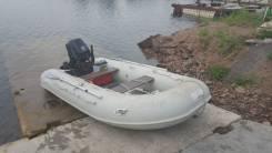 Продам моторную лодку leader с мотором