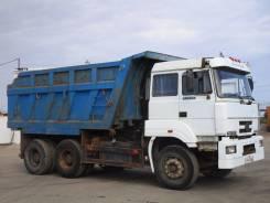 Урал 63685, 2005