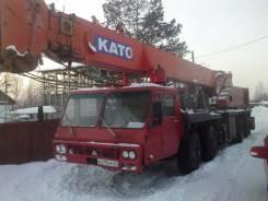 Kato NK, 1983