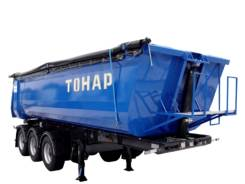 Тонар 9523, 2016