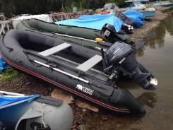 Лодка ПВХ с Yamaha 15