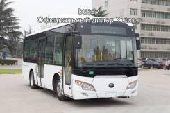 Yutong ZK6852HG, 2016