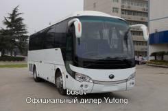 Yutong ZK6938HB9, 2017