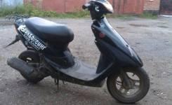 Honda Dio AF34, 2002