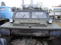 Продаётся Газ-71