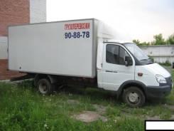 ГАЗ ГАЗель Бизнес, 2014