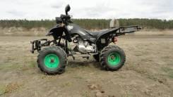 ATV 200, 2009